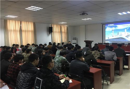 北京恒安卫士服务有限公司地铁安检员招聘会